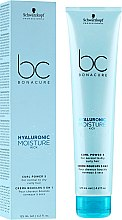 Voňavky, Parfémy, kozmetika Krém na kučery hydratáčný - Schwarzkopf Professional Bonacure Hyaluronic Moisture Kick Curl Power 5