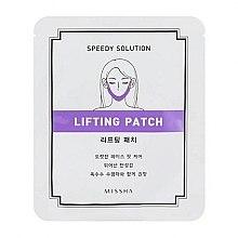 Voňavky, Parfémy, kozmetika Modelovací pásik na kontúru tváre - Missha Speedy Solution Lifting Patch