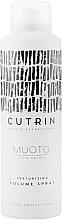 Voňavky, Parfémy, kozmetika Texturizačný sprej pre objem vlasov - Cutrin Muoto Texturizing Volume Spray
