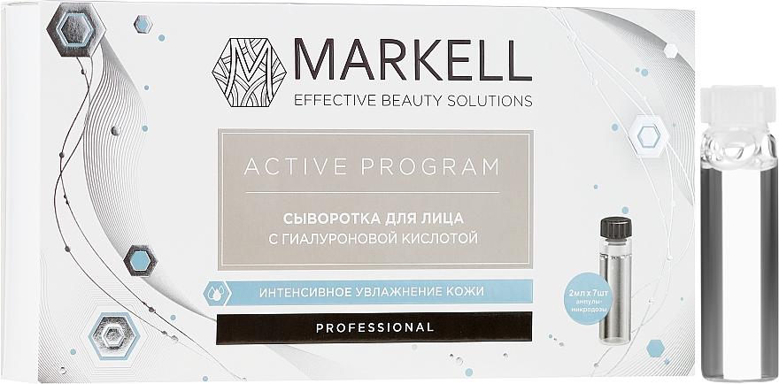 Sérum na tvár s kyselinou hyalurónovou - Markell Cosmetics Active Program