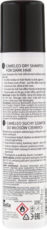 Suchý šampón pre tmavé vlasy - Delia Cameleo Brown Hair Shine Dry Shampoo — Obrázky N2