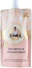 Voňavky, Parfémy, kozmetika Vitamínová fytoaktívna maska zo šťavy z plodov tajgy - Recepty babičky Agafji Kúpeľňa Agafji
