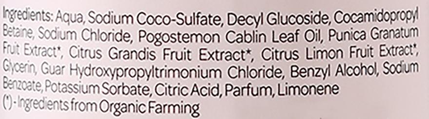 """Šampón na vlasy """"Granátové jablko a pačuli"""" - Organic Shop — Obrázky N3"""