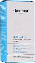Voňavky, Parfémy, kozmetika Hydratačný ochranný denný krém  - Dermena Skin Care Hydraline Cream