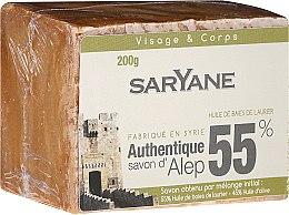 Voňavky, Parfémy, kozmetika Mydlo - Saryane Authentique Savon DAlep 55%