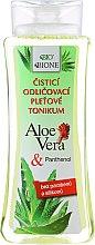 Voňavky, Parfémy, kozmetika Tonikum-odličovač - Bione Cosmetics Aloe Vera Soothing Cleansing Make-up Removal Facial Tonic
