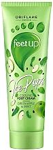 "Voňavky, Parfémy, kozmetika Chladiaci krém na nohy ""Zelené jablko a mäta"" - Oriflame Feet Up Ice Pops Cooling Foot Cream Green Apple & Mint"