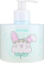 Voňavky, Parfémy, kozmetika Tekuté mydlo - Oh!Tomi Bunny Liquid Soap