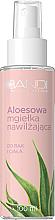 """Voňavky, Parfémy, kozmetika Sprej na ruky a telo s aloe """"Hydratačný"""" - Bandi Professional Limited Edition"""