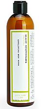 Voňavky, Parfémy, kozmetika Odlupovací scrub na telo - Beaute Mediterranea Exfoliating Body Scrub