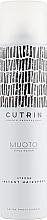 Voňavky, Parfémy, kozmetika Lak na vlasy so silnou fixáciou - Cutrin Muoto Strong Instant Hairspray