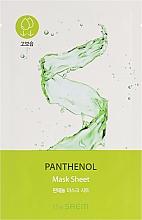 Voňavky, Parfémy, kozmetika Bio maska na tvár - The Saem Bio Solution Moisturizing Panthenol Mask Sheet