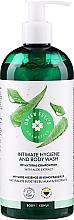 Voňavky, Parfémy, kozmetika Gél na intímnu hygienu a do sprchy 2v1 s extraktom z aloe - Green Feel's