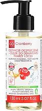 Voňavky, Parfémy, kozmetika Čistiaci olej na tvár - GoCranberry