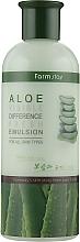 Voňavky, Parfémy, kozmetika Osviežujúca emulzia s aloe - FarmStay Visible Difference Fresh Emulsion Aloe