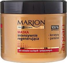 Voňavky, Parfémy, kozmetika Maska na vlasy - Marion Professional Argan Mask