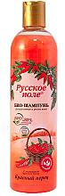 """Voňavky, Parfémy, kozmetika Bio šampón pre posilnenie a rast vlasov """"Červené korenie"""" - Ruské pole"""