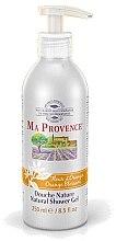 """Voňavky, Parfémy, kozmetika Sprchový gél """"Pomaranč"""" - Ma Provence Shower Gel Orange"""