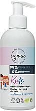Voňavky, Parfémy, kozmetika Prírodný detský gél na umývanie tela a intímnu hygienu - 4Organic Kids