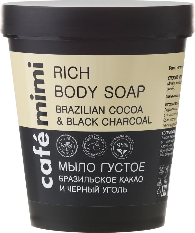 """Tekuté mydlo """"Brazílske kakao a čierne uhlie"""" - Cafe Mimi Soap"""