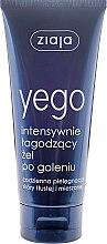 "Voňavky, Parfémy, kozmetika Gél po holení ""Yego"" - Ziaja After Shave Gel"