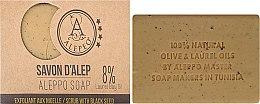 Voňavky, Parfémy, kozmetika Mydlo halepské - Alepeo Aleppo Soap Scrub with Black Seed 8%