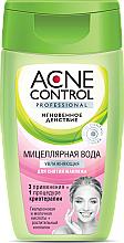 Voňavky, Parfémy, kozmetika Hydratačná micelárna voda - Fito Kosmetik Acne Control Professional