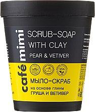 """Voňavky, Parfémy, kozmetika Čistiace mydlo na baze hliny """"Hruška a vetiver"""" - Cafe Mimi Scrub-Soap With Clay Pear & Vetiver"""