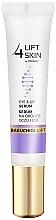 Voňavky, Parfémy, kozmetika Stimulujúce lifting-sérum pre oblasť očí a pier - Lift4Skin Bakuchiol Lift