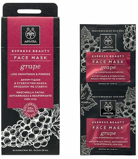 Maska proti vráskam s hroznom - Apivita Express Beauty Face Mask Grape — Obrázky N1