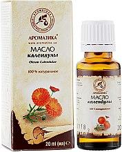 Voňavky, Parfémy, kozmetika Kozmetický olej z nechtíka - Aromatika