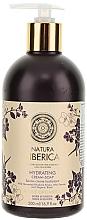 Voňavky, Parfémy, kozmetika Hydratačné krémové mydlo - Natura Siberica
