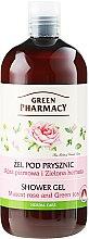 """Voňavky, Parfémy, kozmetika Sprchový gél """"Muškátový oriešok a zelený čaj"""" - Green Pharmacy Shower Gel Muscat Rose and Green Tea"""
