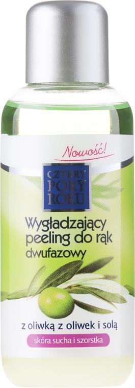 "Dvojfázový peeling na ruky ""Oliva"" - Cztery Pory Roku Olive Hand Two-Phase Peeling"