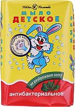 """Voňavky, Parfémy, kozmetika Detské mydlo """"Antibakteriálne"""" so skorocelom a čajovníkom - Newska Kosmetyka"""