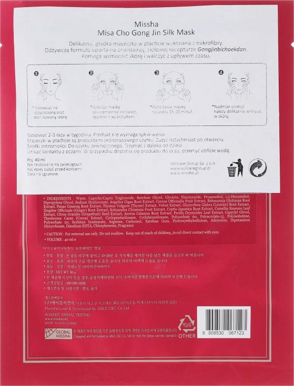 Výživná maska - Missha Cho Gong Jin Silk Mask — Obrázky N2