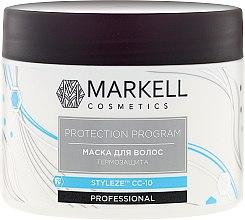 """Voňavky, Parfémy, kozmetika Maska na vlasy """"Tepelná ochrana"""" - Markell Cosmetics Protection Program"""