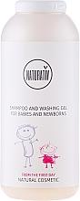 Voňavky, Parfémy, kozmetika Šampón a sprchový gél na umývanie pre deti - Naturativ Shampoo and Washing Gel For Infants and Babies