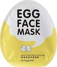 Voňavky, Parfémy, kozmetika Látková maska s extraktom vaječného žĺtka - Bioaqua Egg Face Mask