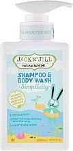 Voňavky, Parfémy, kozmetika Detský sprchový gél a šampón 2v1 - Jack N' Jill Simplicity Shampoo & Body Wash