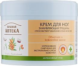 """Voňavky, Parfémy, kozmetika Krém na nohy """"Liečba prasklín"""" - Green Pharmacy"""