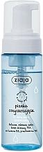 Voňavky, Parfémy, kozmetika Čistiaca pena pre suchú pokožku - Ziaja Cleansing Foam Face Wash Dry Skin