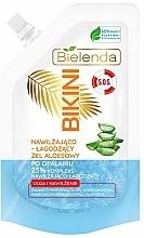 Voňavky, Parfémy, kozmetika Hydratačný a upokojujúci gél z aloe vera po opaľovaní - Bielenda BikiniS.O.S (doy pack)
