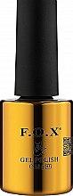Voňavky, Parfémy, kozmetika Gél-lak pre francúzsku manikúru, 12 ml - F.O.X Gel Polish Gold French