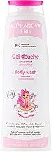 Voňavky, Parfémy, kozmetika Sprchový gél - Alphanova Kids Princesse Body Wash