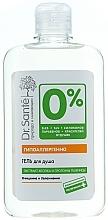 Voňavky, Parfémy, kozmetika Sprchový gél - Dr. Sante 0 Percent