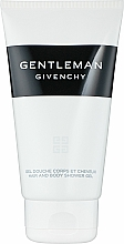 Givenchy Gentleman Eau De Parfum - Sprchový gél  — Obrázky N1