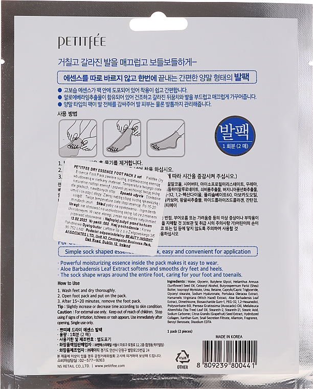 Maska na nohy - Petitfee & Koelf Dry Essence Foot Pack — Obrázky N2