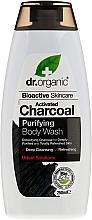 Voňavky, Parfémy, kozmetika Čistiaci gél na telo s aktívnym uhlím - Dr. Organic Activated Charcoal Body Wash
