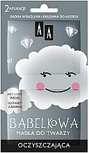 Voňavky, Parfémy, kozmetika Čistiaca bublinová tvárová maska - AA Bubble Mask Cleansing Face Mask
